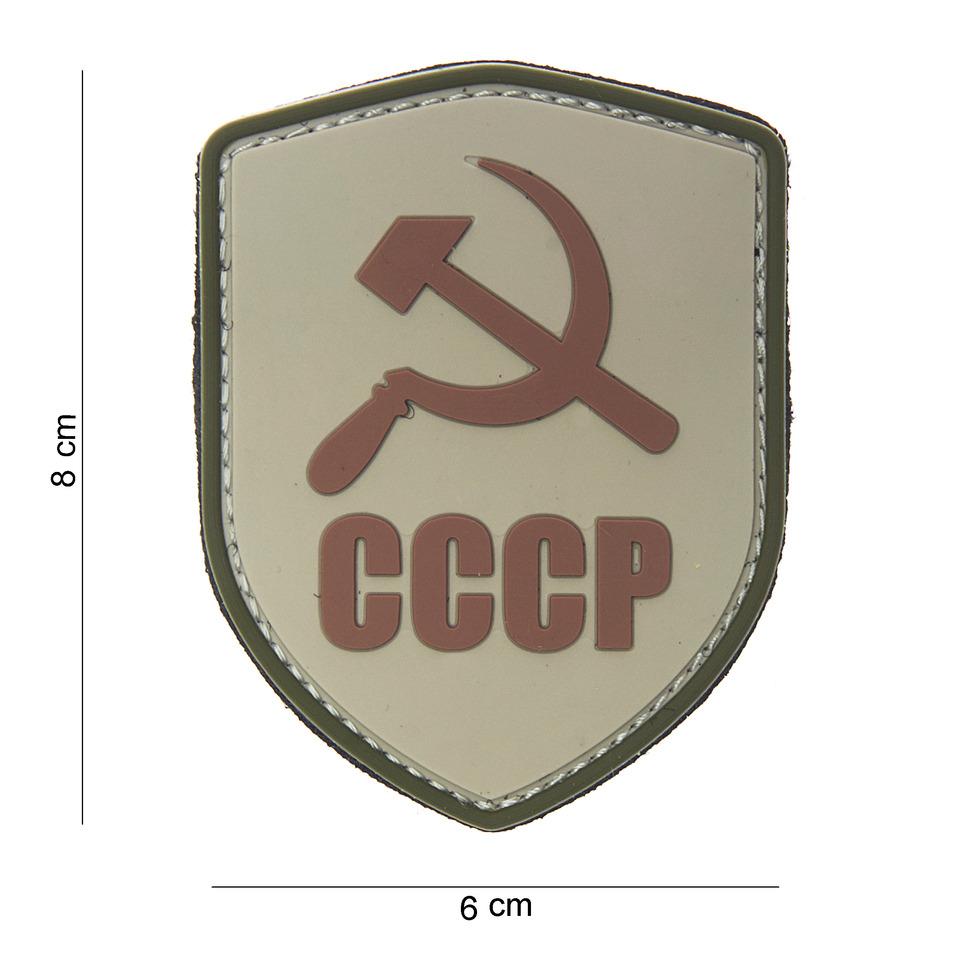 Gumová nášivka 101 Inc vlajka štít Sovětský svaz CCCP - desert