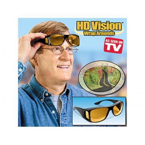 e5c8e39d4 Okuliare pre vodičov HD Vision Elite 2 ks - Originálne darčeky a gadgety