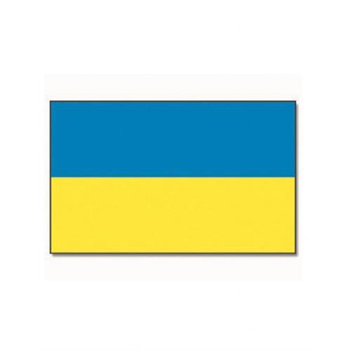 Vlajka Ukrajina